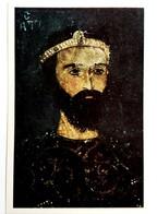 #546   Sevastokrator Kaloyan Detail Of Fresca, Fresco -  Fine Art Postcard - Pittura & Quadri