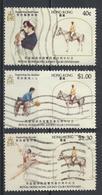 °°° HONG KONG - Y&T N°429/31 - 1984 °°° - 1997-... Regione Amministrativa Speciale Della Cina