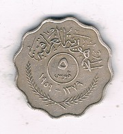 5 FILS 1959 IRAK/0657/ - Iraq