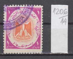 14K1206 / État De Libye,  Piastres , Libya Libyen  ,  Revenue Fiscaux Steuermarken Fiscal - Libyen