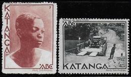 Katanga 2 Vignettes Sans Gomme / Cinderella Seals 2 Diff. Unused (No Gum). Rare - Katanga