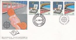 Greece FDC 1988, Europa CEPT Europe, Transport- Und Kommunikationsmittel, Michel 1685 - 1686 A + C - FDC