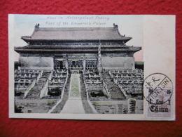 CHINA PEKING PALAIS DE L EMPEREUR TIMBRE DEUTSCHES REICH CACHET TIENTSIN - Chine