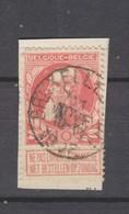 COB 74 Oblitéré BRUXELLES (Midi) - 1905 Grosse Barbe