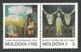 MOLDOVA 1993 EUROPA ART PAINTINGS SHEEP CATTLE SET MNH - Moldova