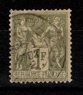Sage Type II - YV 82 Oblitere Pas Aminci Bien Centré Cote 8 Euros - 1876-1898 Sage (Type II)