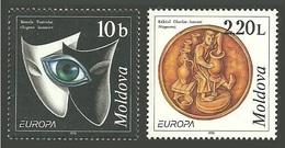 MOLDOVA 1998 EUROPA FESTIVALS THEATRE MASKS CERAMICS POTTER SET MNH - Moldova