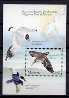 2005 - MALESIA  -  Catg.. Mi. 1294/1297 - NH - (UP.207.9) - Malesia (1964-...)