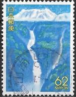 JAPAN (TOYAMA PREFECTURE) 1990 Shomyo-no-taki - 62y Waterfall FU - 1989-... Empereur Akihito (Ere Heisei)