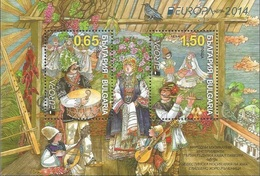 BG 2014 EUROPA CEPT, BULGARIA, S/S, MNH - Europa-CEPT
