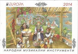 BG 2014 EUROPA CEPT, BULGARIA, Booklet, MNH - Europa-CEPT