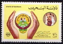 Bahrain MNH Stamp - Bahrain (1965-...)