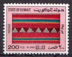 Kuwait MNH Stamp - Kuwait