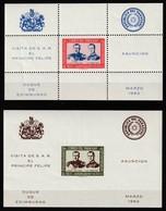 PARAGUAY - BLOC N°20/21 * * (1962) Visite Du Prince Felipe - Paraguay