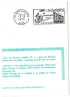 AUBE - Dépt N° 10 = BAR Sur SEINE 1974 = FLAMME FDC = SECAP Illustrée ' En CHAMPAGNE / MAISONS ' - Oblitérations Mécaniques (flammes)