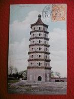 CHINA PAGODA TIMBRE CACHET - Chine