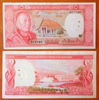 Lao Laos 500 Kip 1974 XF - Laos
