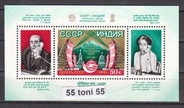 1981  Leonid Breschnew Indira Gandhi Mi.-5138 (Block 153) .-MNH USSR - Telecom