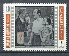 "Anniversaire Du Cinéma ""Le Chanteur De Jazz"" - Umm Al Qiwain - 1969 - Umm Al-Qiwain"