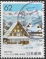 JAPAN (GIFU PREFECTURE) 1990 Takayama - 62y - Houses In Snow FU - 1989-... Empereur Akihito (Ere Heisei)
