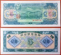 North Korea DPRK 5 Won 1959 UNC АЭ-14 - Korea, Noord