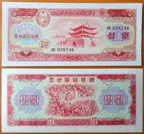 North Korea DPRK 10 Won 1959 UNC АЭ-15 - Corea Del Norte