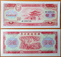 North Korea DPRK 10 Won 1959 UNC АЭ-15 - Korea, Noord