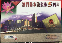 MACAU 1998 5TH ANNIVERSARY OF THE PUBLUCATION OF MACAU BASIC LAW SPECIAL PHONE CARD ISSUED BY CTM W/FDC - Macao
