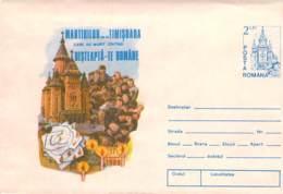 Revolutia Nationala A Martirilor De La Timisoara Cod 052/90 - Maximumkarten (MC)