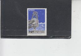 CILE  1973 - Yvert  401** - Astronomia - Cile