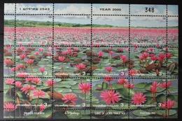 Thailand 1972-1983 ** Postfrisch Als Zd-Bogen #RH844 - Thailand