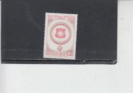 CILE  1970 - Yvert  356** - Nazionalizzazione - Cile