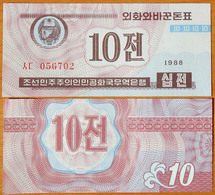 North Korea DPRK 10 Chon 1988 UNC Without W/m АЭ-25.2b - Corea Del Nord