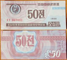 North Korea DPRK 50 Chon 1988 UNC With W/m АЭ-26.2a - Corea Del Nord