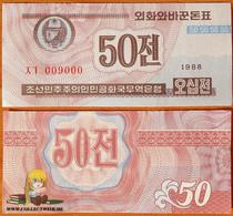 North Korea DPRK 50 Chon 1988 AUNC #009000 АЭ-26.2b - Corea Del Nord