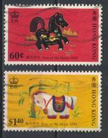 °°° HONG KONG - Y&T N°590/91 - 1990 °°° - 1997-... Región Administrativa Especial De China