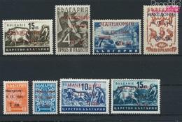 Makedonien (Dt.Bes.2.WK.) 1-8 (kompl.Ausg.) Postfrisch 1944 Bulgarienaufdruck (9265115 - Besetzungen 1938-45