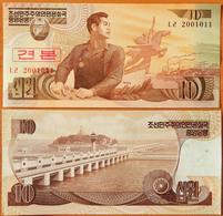North Korea DPRK 10 Won 1992 UNC Specimen (2) АЭ-41.1s - Korea, North