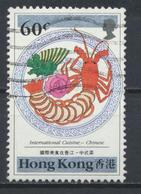 °°° HONG KONG - Y&T N°594 - 1990 °°° - 1997-... Regione Amministrativa Speciale Della Cina