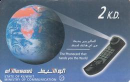 KUWAIT-Prepaid - Kuwait