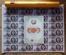 North Korea DPRK 5000 Won 2006 UNC Sheet АЭ-46.2a6 - Korea (Nord-)