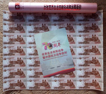 North Korea DPRK 5000 Won 2013 UNC Sheet 100th Anniversary Of Kim Il Sung's Birthday - Korea, North