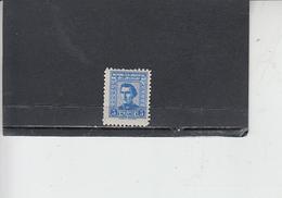 URUGUAY  1958-61 - Yvert  654** - Artigas - Uruguay