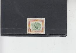 URUGUAY  1954- Yvert  625** -- Albero - Serie Corrente - Uruguay