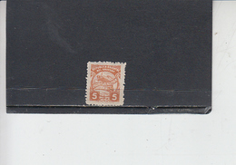 URUGUAY  1947- Yvert  P 73** - Pacchi - Nave - Uruguay