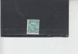 URUGUAY  1953- Yvert  P 79** - Pacchi - Nave - Uruguay