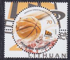 Macedonia 2011 European Basketball Championship In Lithuania, MNH (**) Michel 601 - Macedonia