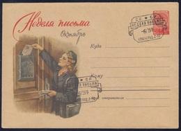 1006 RUSSIA 1959 ENTIER COVER Used 488 LETTER WEEK LETTRE POSTMAN POSTMASTER FACTEUR Woman Femme C-36 LENINGRAD 134 - Post