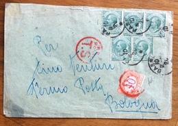 FERMO POSTA CON SEGNATASSE 10 C. ANNULLATO  CON R.R POSTE T.S. ROSSO LETTERA DA BASSANO A BOLOGNA - 1900-44 Vittorio Emanuele III