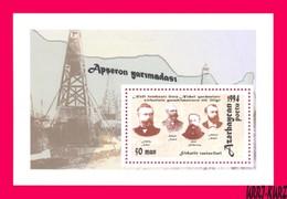 AZERBAIJAN 1994 Famous People Brothers Nobel Oil Company 115th Anniversary S-sheet Mi Bl.5(135) Sc418a MNH - Premio Nobel